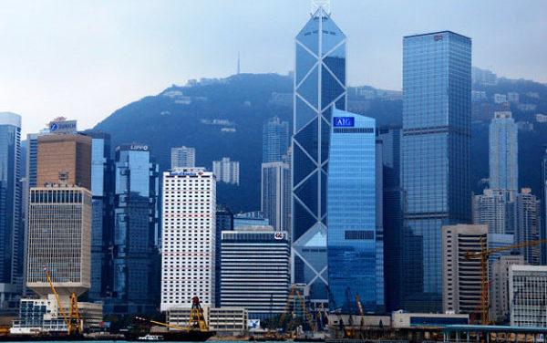Bank of China Embraces Blockchain Technology in Hong-Kong