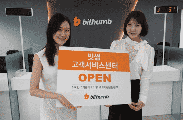 Bithumb Has a Cryptocurrency Reserve That is Worth $6 Billion Dollars