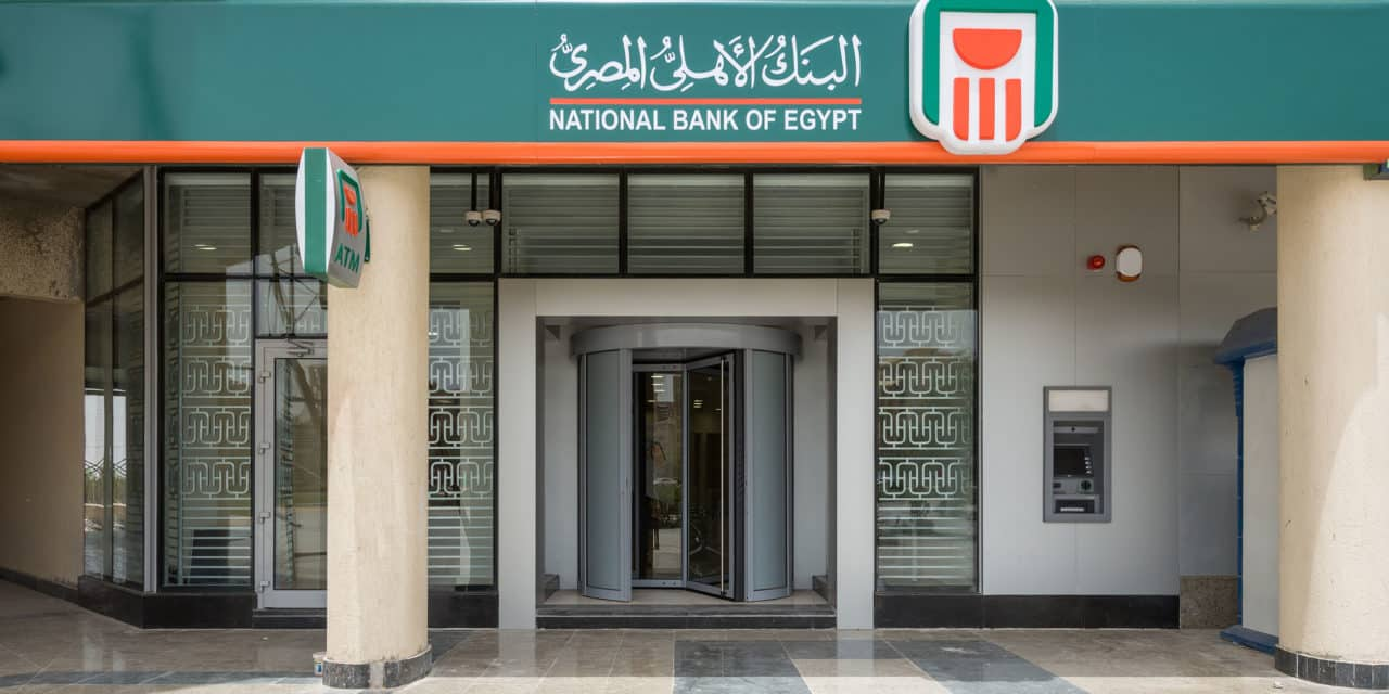 National Bank of Egypt (NBE) Joins R3 Blockchain Consortium to Develop Blockchain Platform