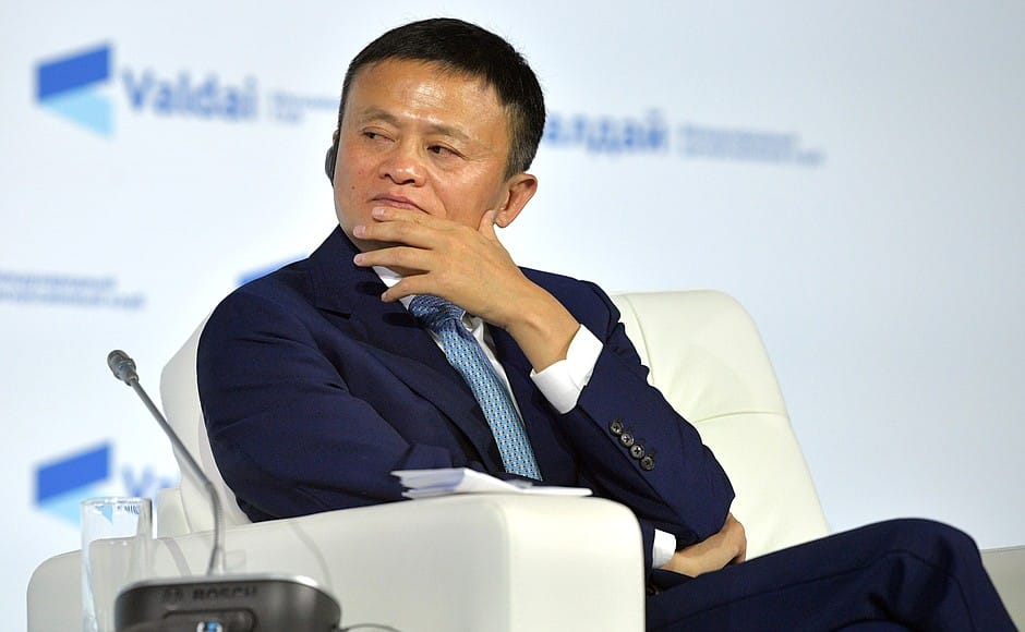 Jack Ma Alibaba's Co-Founder Says Blockchain Is Not A Bubble