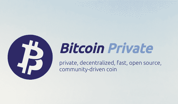 What is Bitcoin Private? Beginner's Guide – Everything You Need To Know