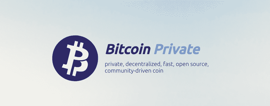What is Bitcoin Private? Beginner's Guide